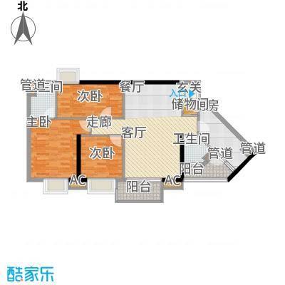 保利心语花园109.42㎡E栋02单位面积10942m户型