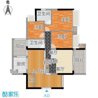 泊岸君庭114.52㎡5栋04单元3室户型