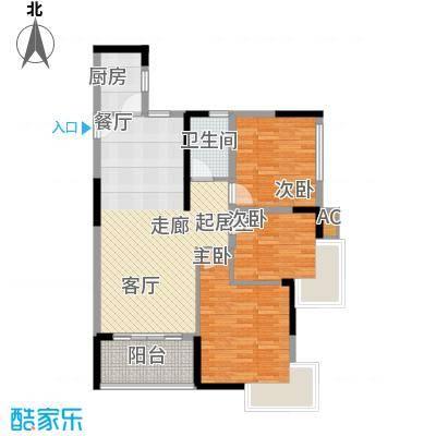 君源御湖城97.87㎡D101单元3室户型