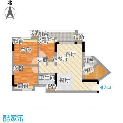 时尚明苑84.59㎡3栋标准层04单位面积8459m户型