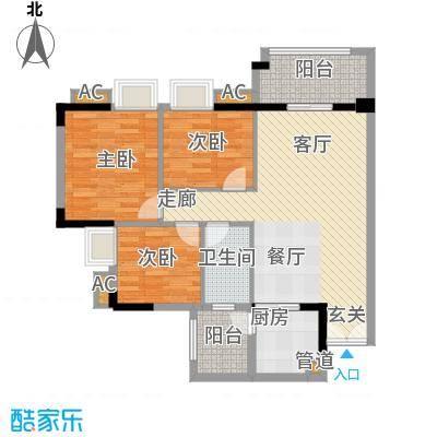 广州富力城92.52㎡F6栋04单位3面积9252m户型