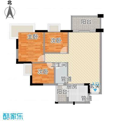 广州富力城91.62㎡F5栋04单位3面积9162m户型
