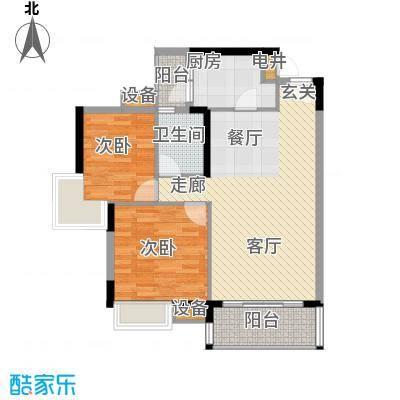 中海康城80.08㎡丁香街1号03面积8008m户型