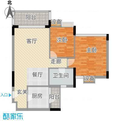 中海康城77.41㎡丁香街7号03面积7741m户型