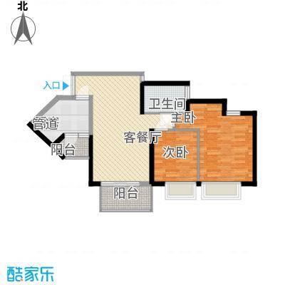 东方新世界92.69㎡第1座3层4单位面积9269m户型