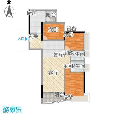 华景新城陶然庭苑94.38㎡E栋9楼面积9438m户型