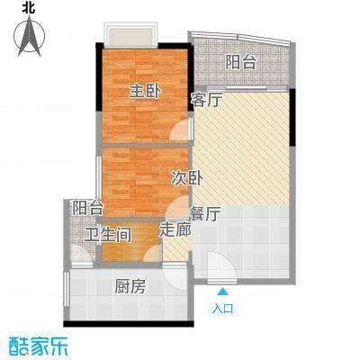华景新城陶然庭苑79.02㎡面积7902m户型