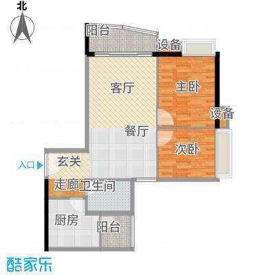 华景新城陶然庭苑77.40㎡陶然庭面积7740m户型