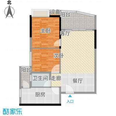 华景新城陶然庭苑79.02㎡陶然庭面积7902m户型
