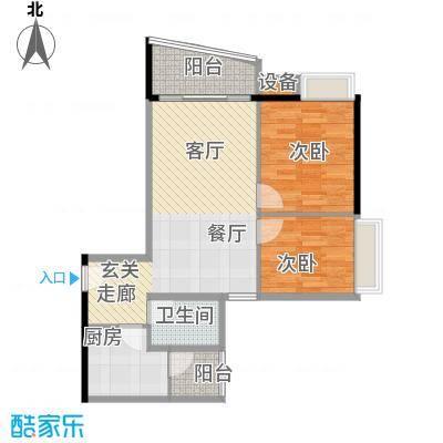 华景新城陶然庭苑77.40㎡面积7740m户型