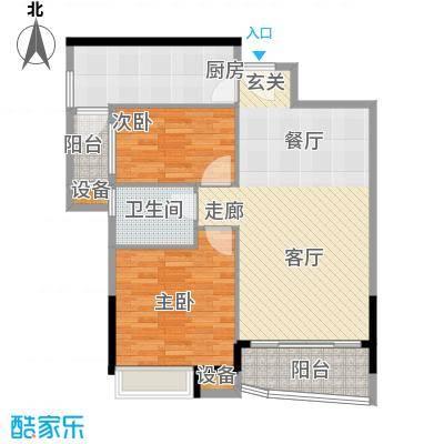 华景新城陶然庭苑75.64㎡陶然庭面积7564m户型