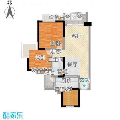 中海金沙湾86.26㎡B4栋29―33层面积8626m户型