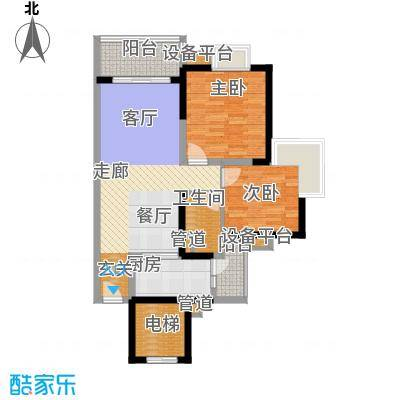 中海金沙湾85.63㎡B5栋5-27层05面积8563m户型