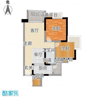 中海金沙湾86.24㎡B4栋29―33层面积8624m户型