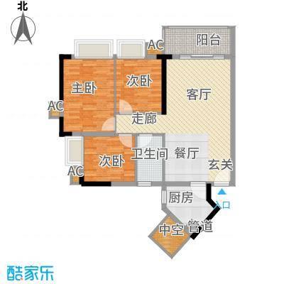 金碧世纪花园89.53㎡C5栋2-32层面积8953m户型