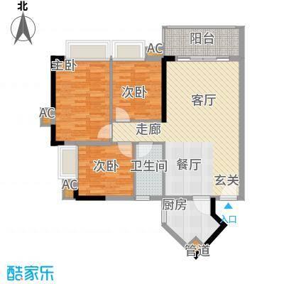 金碧世纪花园89.53㎡C6-C8栋2层面积8953m户型