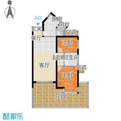祈福新村110.33㎡活力花园11座07面积11033m户型