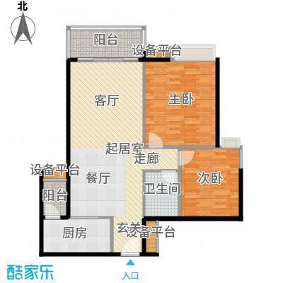 潭村改造项目92.50㎡D户型