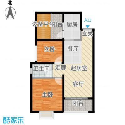 潭村改造项目72.90㎡B户型
