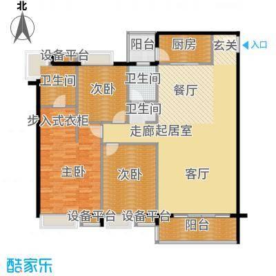 潭村改造项目139.10㎡H户型