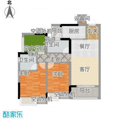 保利紫山国际90.00㎡1栋04单元3室户型