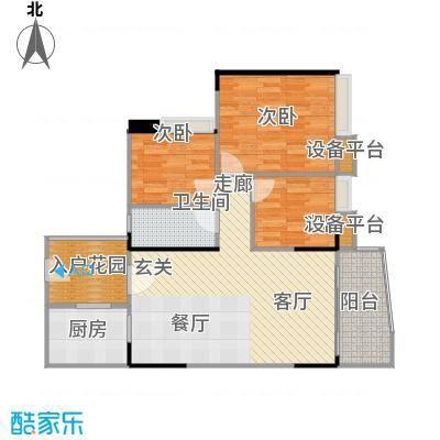 汉中紫薇苑97.00㎡汉中・紫薇苑翠薇阁D户型