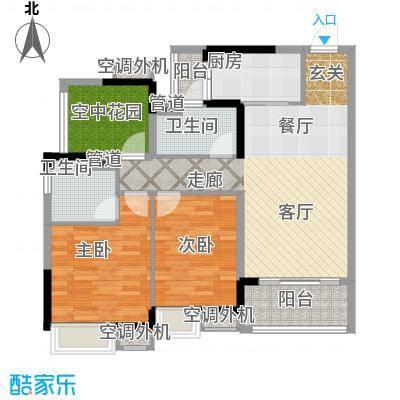 保利紫山国际90.00㎡3栋05单元3室户型