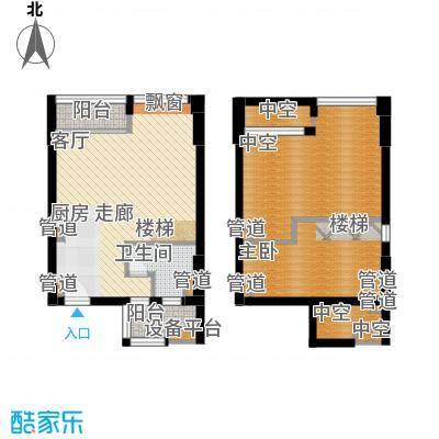 方圆月岛73.16㎡公寓10单元2室面积7316m户型