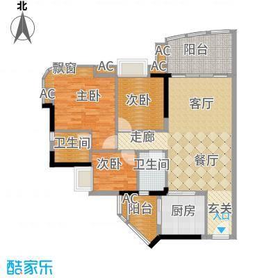 美林轩逸时光95.64㎡A5号楼2-13层04单元3室户型