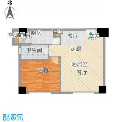MBA国际公寓73.70㎡B栋1005号房面积7370m户型
