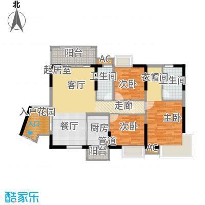 中恒公园大地花园136.67㎡2号、3号楼标准层C、D单位户型