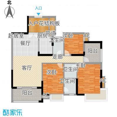 中恒公园大地花园138.32㎡10、11号、12号、13号、14号标准层A、B单元3室户型