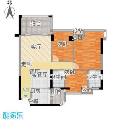 景源公园一号112.86㎡一号楼1单元C/D3室户型