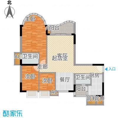 颐景华苑116.00㎡优雅面积11600m户型
