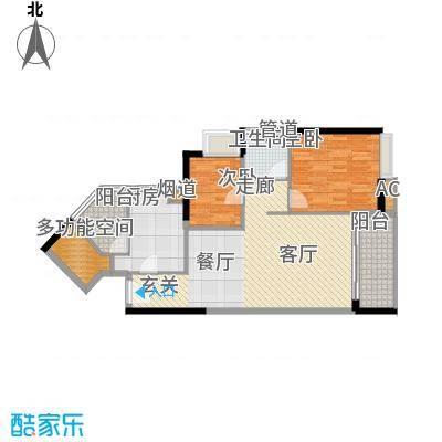 保利心语花园81.53㎡E栋04单位面积8153m户型