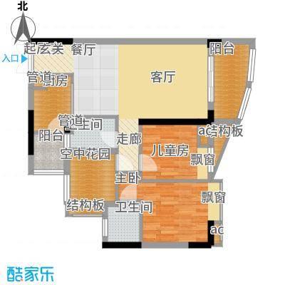 黄埔花园87.19㎡G1栋06单位面积8719m户型