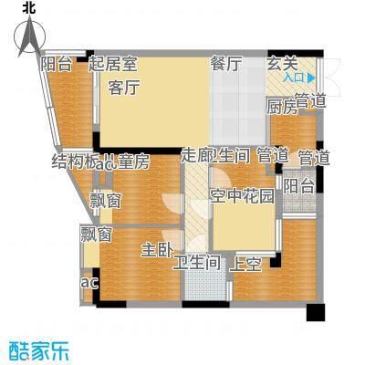 黄埔花园91.27㎡G2栋04单位面积9127m户型