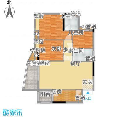 黄埔花园99.24㎡G3栋03单位面积9924m户型
