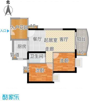 富力银禧花园83.55㎡A5-012面积8355m户型