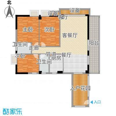 名雅苑(永卓楼)157.52㎡名雅苑户型
