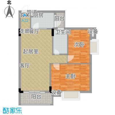 华标荔苑84.49㎡精品型01户型