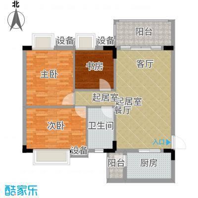华标荔苑87.96㎡精品型03户型