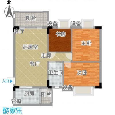 华标荔苑87.96㎡精品型05户型