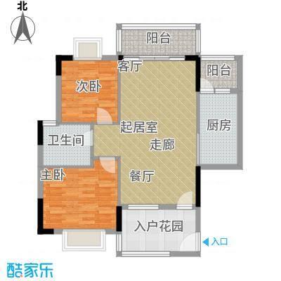 华标荔苑89.76㎡H1、J1栋精睿型03户型