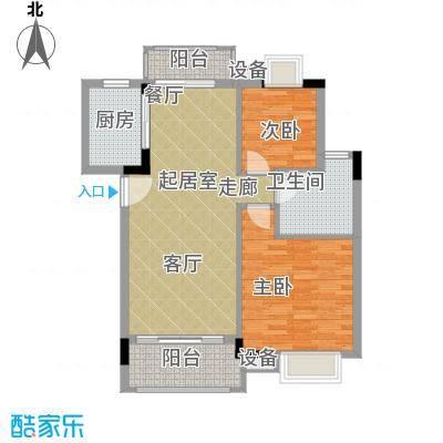 华标荔苑84.43㎡精英型01户型