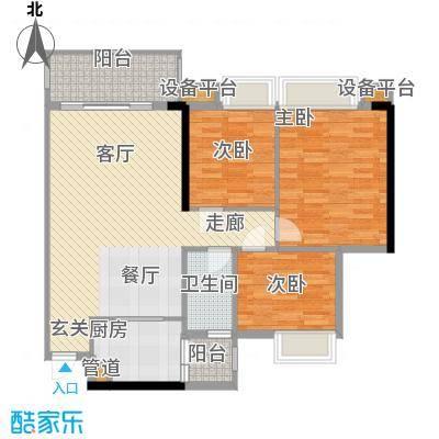 富力院士庭93.85㎡B2栋c02面积9385m户型