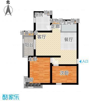 锦绣泉城91.94㎡12#B(已售完)面积9194m户型