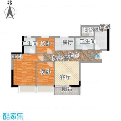 英豪花园91.04㎡A1栋08单元3室面积9104m户型