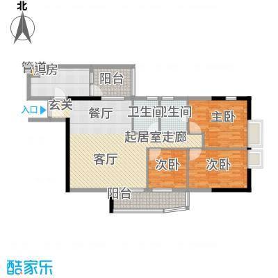 赛拉维111.16㎡A2栋1单位面积11116m户型