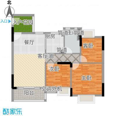 邦华翠悦湾项目91.00㎡03户型